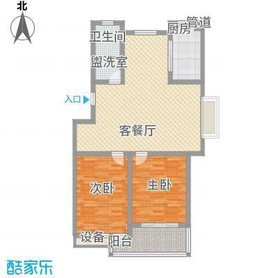 沁春园103.40㎡一期9号楼多层C户型2室2厅1卫
