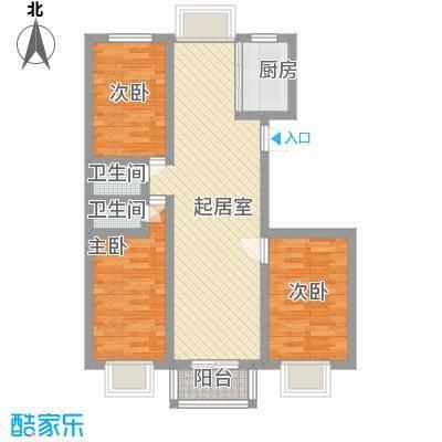 景泉花园85.00㎡景泉花园户型图2室户型图2室2厅1卫1厨户型2室2厅1卫1厨