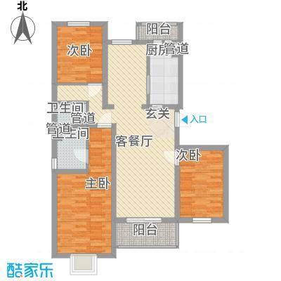 红旗花园110.00㎡红旗花园户型图3室户型图3室1厅1卫1厨户型3室1厅1卫1厨