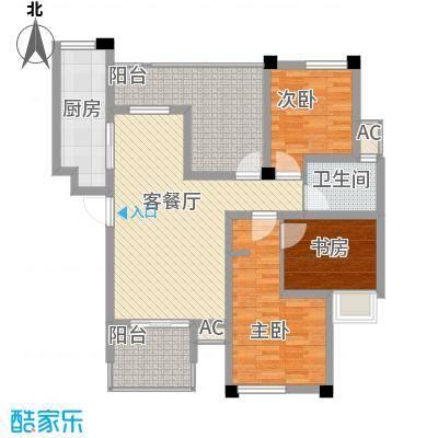 多友大厦123.00㎡多友大厦户型图3室户型图3室2厅1卫1厨户型3室2厅1卫1厨