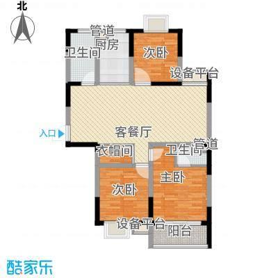 盛世翡翠115.00㎡三期1#18层FS-3户型3室2厅2卫1厨