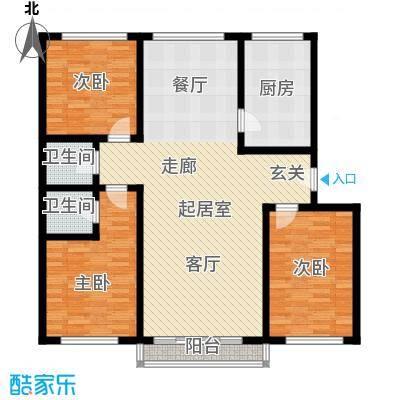恒泰雅居116.00㎡恒泰雅居户型图3室户型图3室2厅2卫1厨户型3室2厅2卫1厨