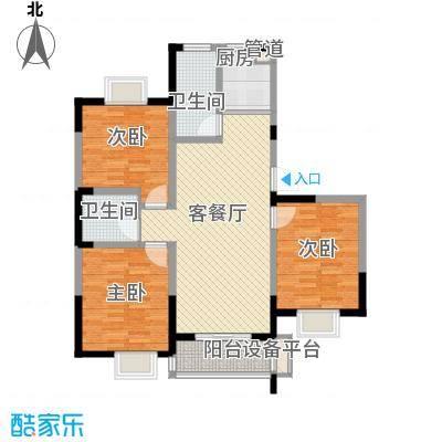 盛世翡翠125.00㎡三期1#18层FS-4户型3室2厅2卫1厨