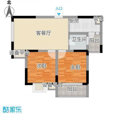 盛世翡翠88.00㎡三期1#18层FS-2户型2室2厅1卫1厨