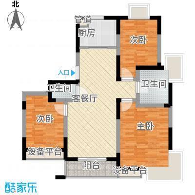 盛世翡翠110.00㎡1期4-6号楼XG-1户型2室2厅2卫