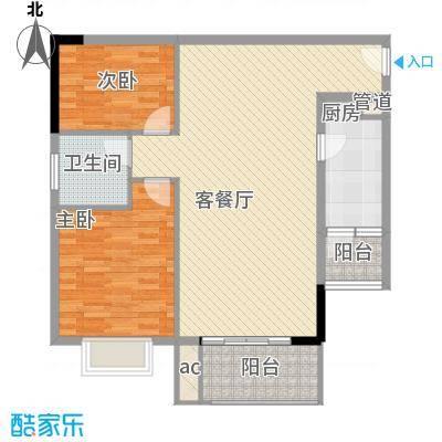 翔韵雅荟80.95㎡2室2厅户型2室2厅1卫1厨
