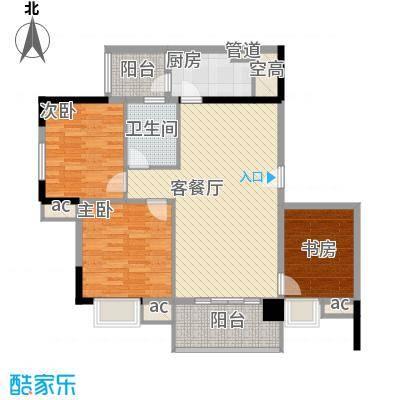翔韵雅荟85.99㎡3室2厅户型3室2厅1卫1厨