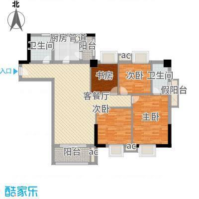 翔韵雅荟130.02㎡4室2厅户型4室2厅2卫1厨