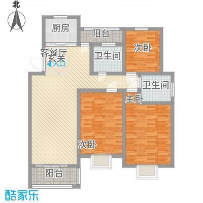 祥育苑138.00㎡B户型2室2厅1卫