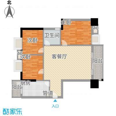 翔韵雅荟102.38㎡3房2厅户型3室2厅1卫1厨