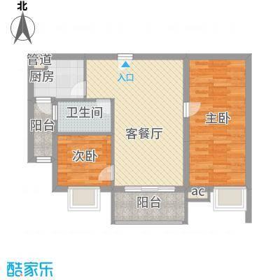 翔韵雅荟77.77㎡2室2厅户型2室2厅1卫1厨