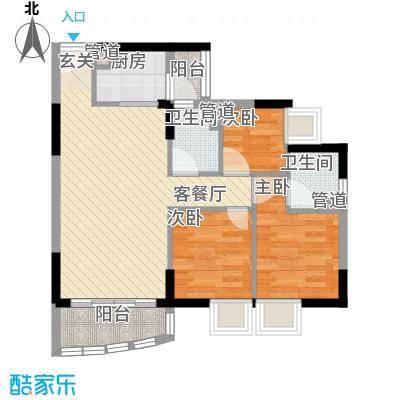 海富花园四期75.40㎡6号楼标准层5单位户型3室2厅2卫1厨