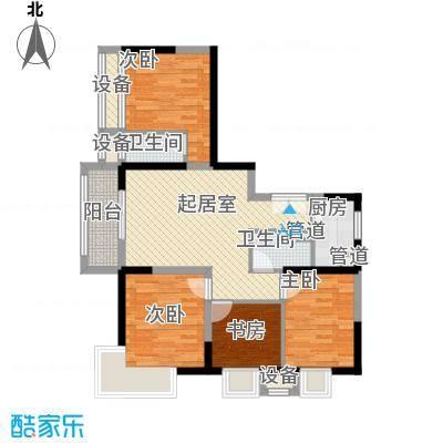 瑞和山水居115.60㎡瑞和山水居户型图D户型4室2厅2卫1厨户型4室2厅2卫1厨