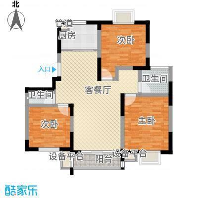 盛世翡翠115.00㎡1期4-6号楼XG-4户型3室2厅2卫