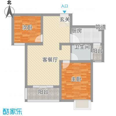 蓉湖壹号89.00㎡望族园户型2室2厅1卫