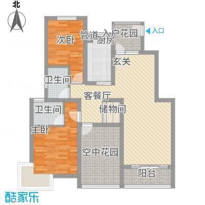 蓉湖壹号116.00㎡尚峰阁户型3室2厅1卫