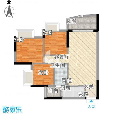 广东工业大学宿舍85.00㎡广东工业大学宿舍3室户型3室