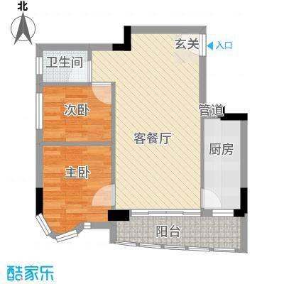 倚翠轩65.00㎡2室2厅户型2室2厅1卫1厨