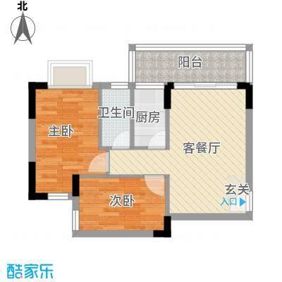 倚翠轩63.00㎡2室2厅户型2室2厅1卫1厨