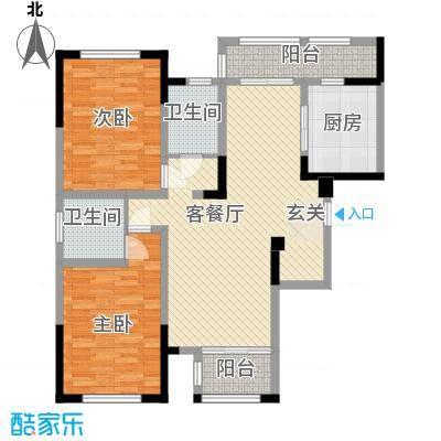 金域天下122.90㎡金域天下户型图B户型2室2厅2卫1厨户型2室2厅2卫1厨