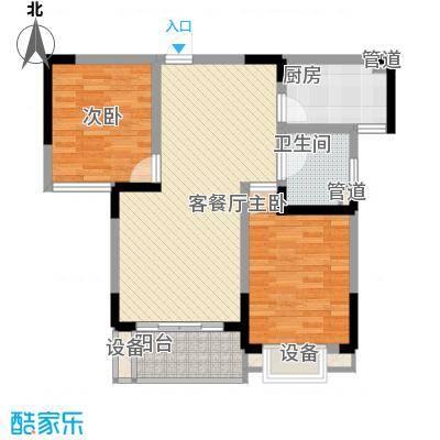 一期高层A5号楼C-A1户型