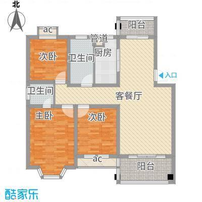 仁和英伦皇家花园126.00㎡B户型3室2厅2卫