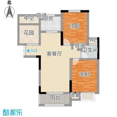 奥林匹克花园98.00㎡亲水公寓WG5户型2室2厅1卫