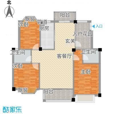 瑞景家园134.00㎡瑞景家园3室户型3室