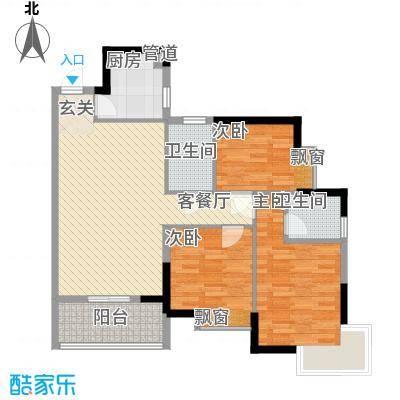 金景大厦113.00㎡金景大厦3室户型3室