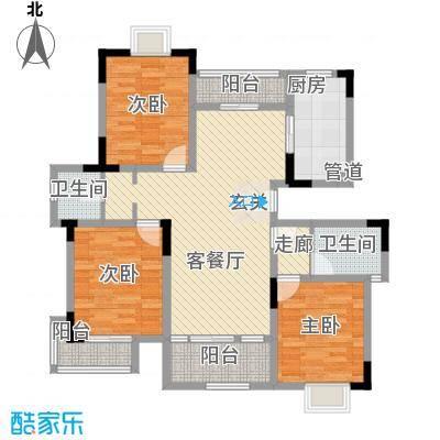 桃园山庄134.32㎡A+B户型3室2厅2卫