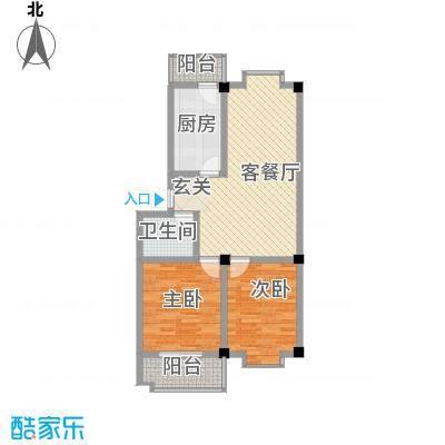 中心集贸市场94.00㎡中心集贸市场(新站)户型图2室2厅1卫1厨户型10室