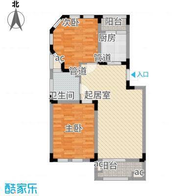 中大诺卡小镇90.00㎡中大诺卡小镇户型图2期L-B5'户型2室2厅1卫户型2室2厅1卫