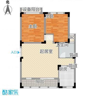 中大诺卡小镇91.00㎡中大诺卡小镇户型图2期L-B8户型2室2厅1卫户型2室2厅1卫