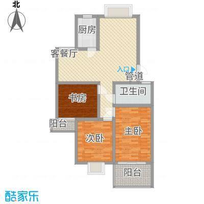 乐多花园116.00㎡8号房户型3室2厅1卫1厨