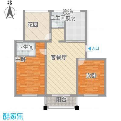 华夏名都122.52㎡华夏名都户型图U户型3室2厅2卫户型3室2厅2卫