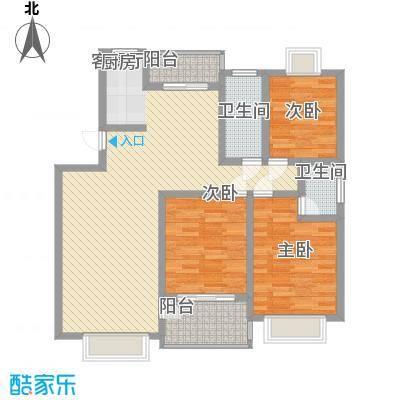 乐多花园123.60㎡4号房户型3室2厅2卫1厨