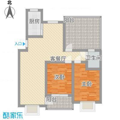 乐多花园102.00㎡4号房户型2室2厅1卫1厨
