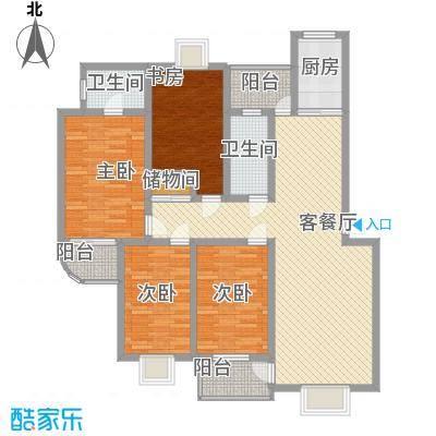 乐多花园145.60㎡3、5号房错层户型4室2厅2卫1厨