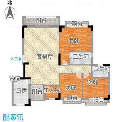 富力国际公馆150.00㎡富力国际公馆4室户型10室