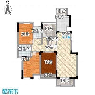 天河小区133.00㎡3室户型3室2厅2卫1厨