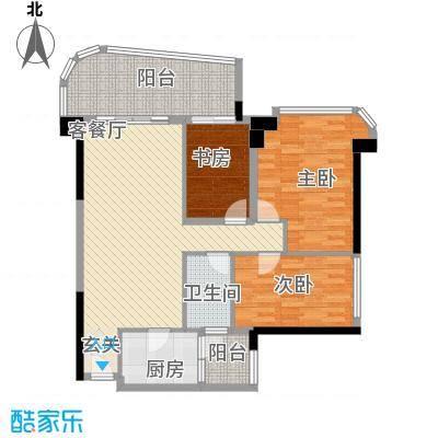 锦绣香江紫荆雅园96.00㎡3室1厅户型3室1厅1卫1厨