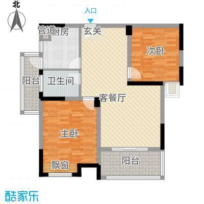 曲江哈佛公馆94.00㎡曲江哈佛公馆2室户型2室