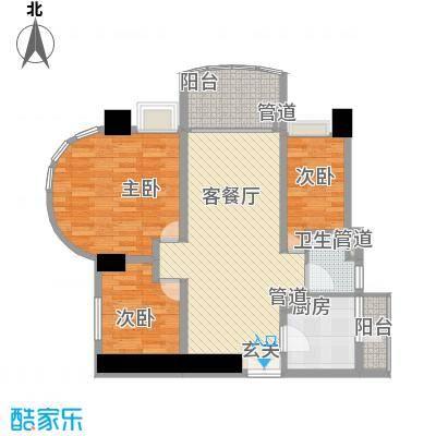 亿海湾113.54㎡亿海湾户型图1栋21-23e3室2厅1卫1厨户型3室2厅1卫1厨