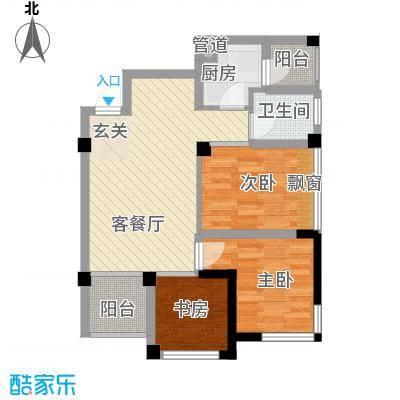 七里香榭74.00㎡七里香榭户型图C4户型3室1厅1卫1厨户型3室1厅1卫1厨