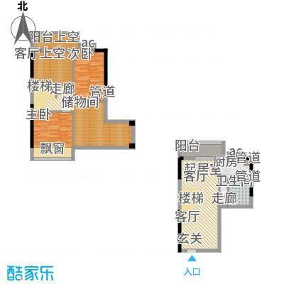 星御翠园52.60㎡星御翠园户型图A1栋12房10-18层3室2厅1卫1厨户型3室2厅1卫1厨