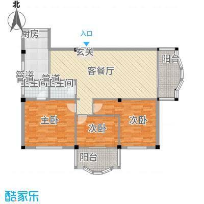福满园146.47㎡福满园户型图3室2厅2卫1厨户型10室