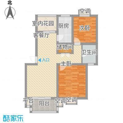 紫云花园72.00㎡紫云花园2室户型2室