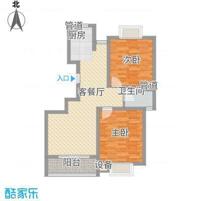 沁春园90.06㎡A5户型2室2厅1卫