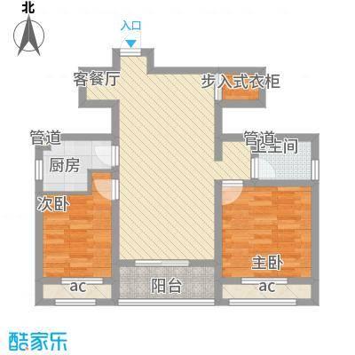 龙湖滟澜山89.00㎡龙湖滟澜山户型图阅湖E2户型2室2厅1卫户型2室2厅1卫