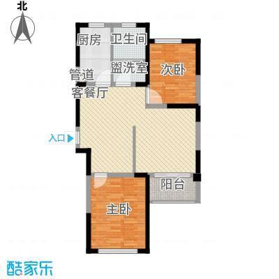 蓉湖山水97.01㎡二期高层B5栋C-A3-2户型2室2厅1卫
